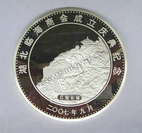 Commemorative coins/Metal Products_Badge / badge factory / Guangzhou